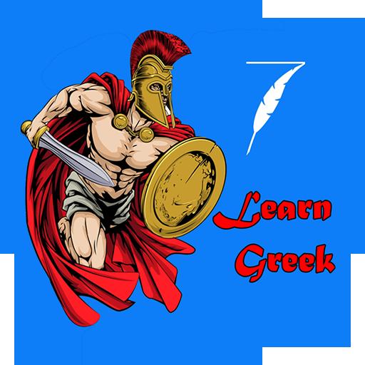 Learn Greek Language  Free Offline
