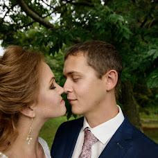 Wedding photographer Mariya Efremova (narcis1000). Photo of 06.04.2018