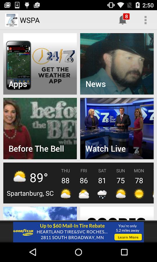 WSPA- screenshot