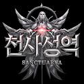 천사성역 icon
