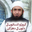 Molana Tariq Jameel latest Bayan 2018 apk