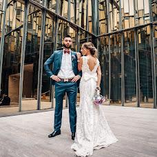 Wedding photographer Anna Grishenkova (nyutaG). Photo of 21.12.2016