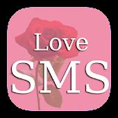 LOVE SMS Box