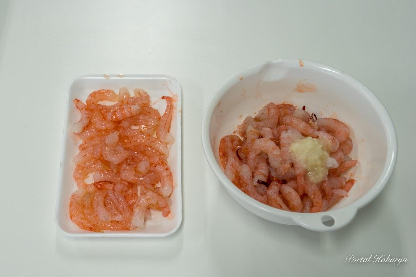 甘海老塩辛用(左)とランチ・甘海老丼用(右)