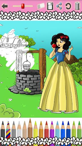 お気に入りの王女を着色