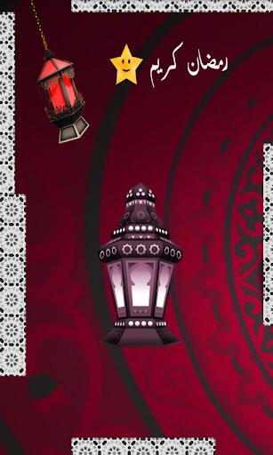 اجمل نغمات رمضان 2015