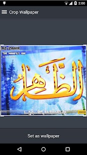 99 Names of Allah Wallpapers - screenshot thumbnail