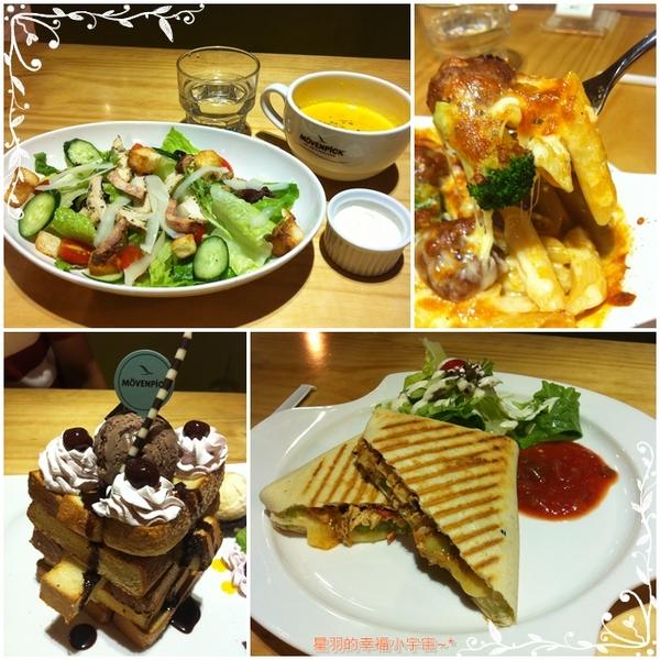莫凡彼咖啡館 金典酒店內美味餐廳,放鬆氛圍舒服,餐點精緻又好吃~