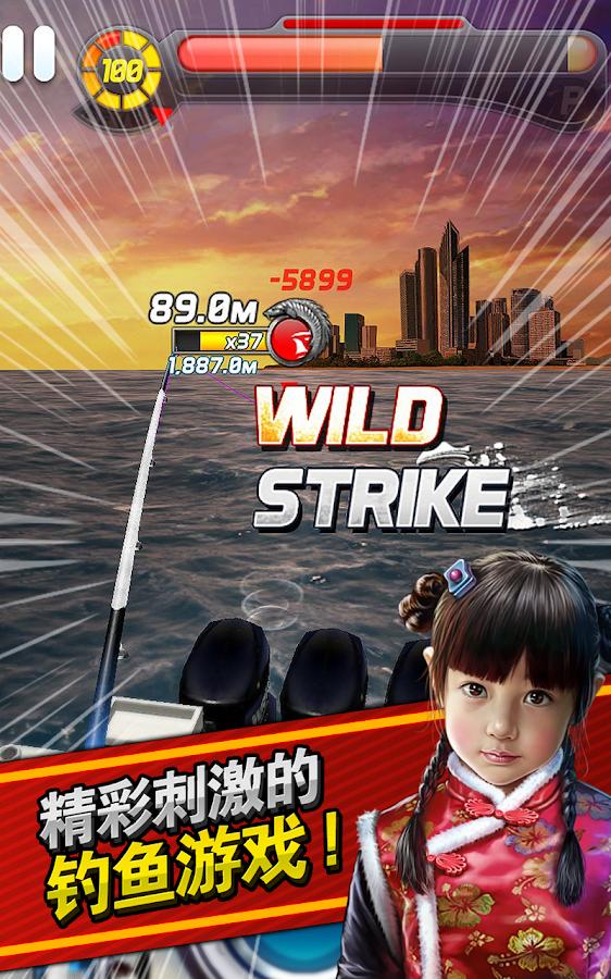 釣魚發燒友 - Google Play 上的 Andr oid 應用