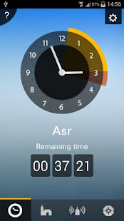 App صلاتك Salatuk (Prayer time) APK for Windows Phone