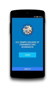 Dempo College- screenshot thumbnail