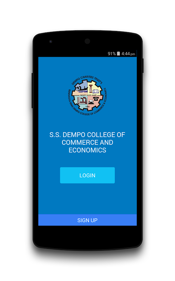 Dempo College- screenshot