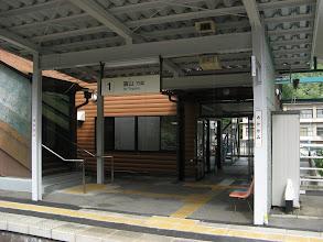 Photo: 坂上驛舎内
