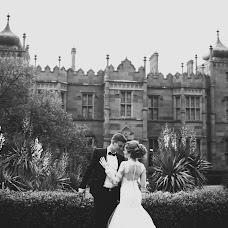Wedding photographer Ivan Tulyakov (DreamPhoto). Photo of 09.12.2016