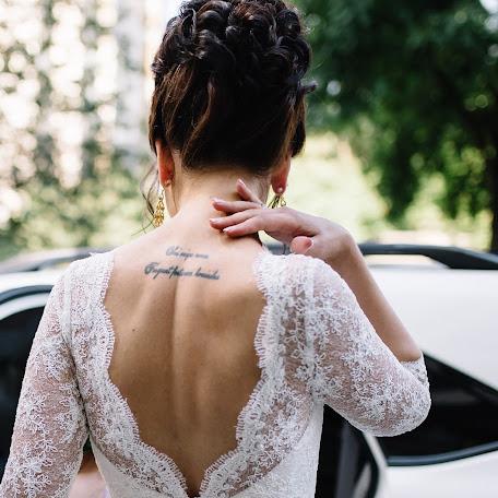 Wedding photographer Kostya Faenko (okneaf). Photo of 18.02.2018