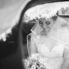 Wedding photographer Yuliya Lepp (LeppJul). Photo of 21.06.2016