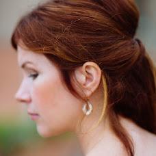 Wedding photographer Eva Isaeva (EvaIsaeva). Photo of 09.11.2015