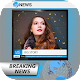 Breaking News Photo Editor (app)
