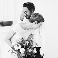 Wedding photographer Elizaveta Klimochkina (LizaKlimochkina). Photo of 25.01.2017
