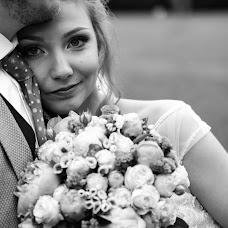 Wedding photographer Maksim Kiryanov (chipons). Photo of 23.04.2018