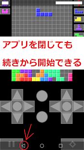 BlockPile - テトリス風落ちものゲーム - náhled