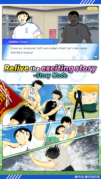 Captain Tsubasa: Dream Team APK screenshot thumbnail 4