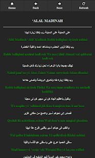 Kumpulan Sholawat Nabi Lengkap screenshot
