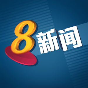 Channel 8 News 2 0 9 apk | androidappsapk co