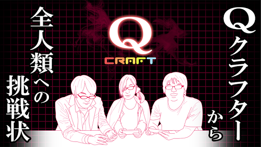 Q craft 1.8.0 Windows u7528 2