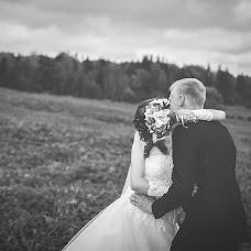 Wedding photographer Yuliya Shendrik (JuliaYul). Photo of 16.09.2014