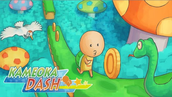 Kameoka Dash- screenshot thumbnail