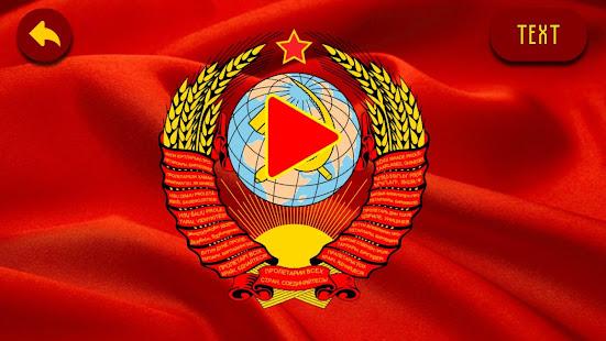 USSR Anthem - náhled