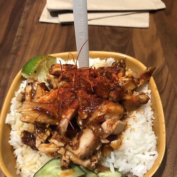Spicy Vietnamese chicken