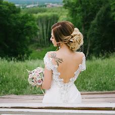 Wedding photographer Ekaterina Razina (rozarock). Photo of 16.04.2018