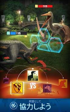 Jurassic World アライブ!のおすすめ画像4