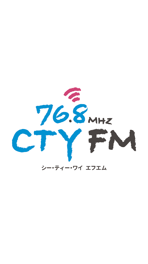 CTY-FM of using FM++- screenshot