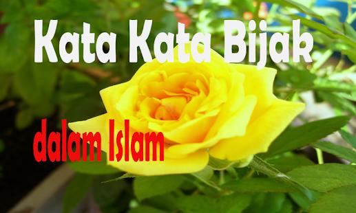 Kata Bijak Suami Istri dalam Islam Hidup Samawa - náhled