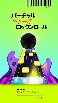 NEXT Musicのおすすめ画像2