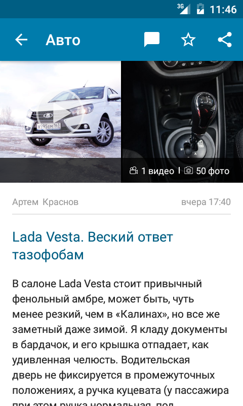 Ufa1.ru- screenshot