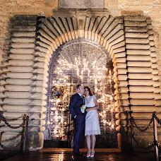 Wedding photographer Stan Bielichenko (StasBSD). Photo of 18.01.2018