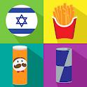 לוגוטסט טריוויה: משחק הסמלים והמותגים הגדול בישראל icon