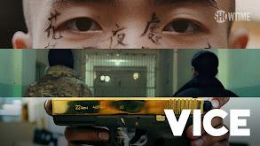VICE thumbnail