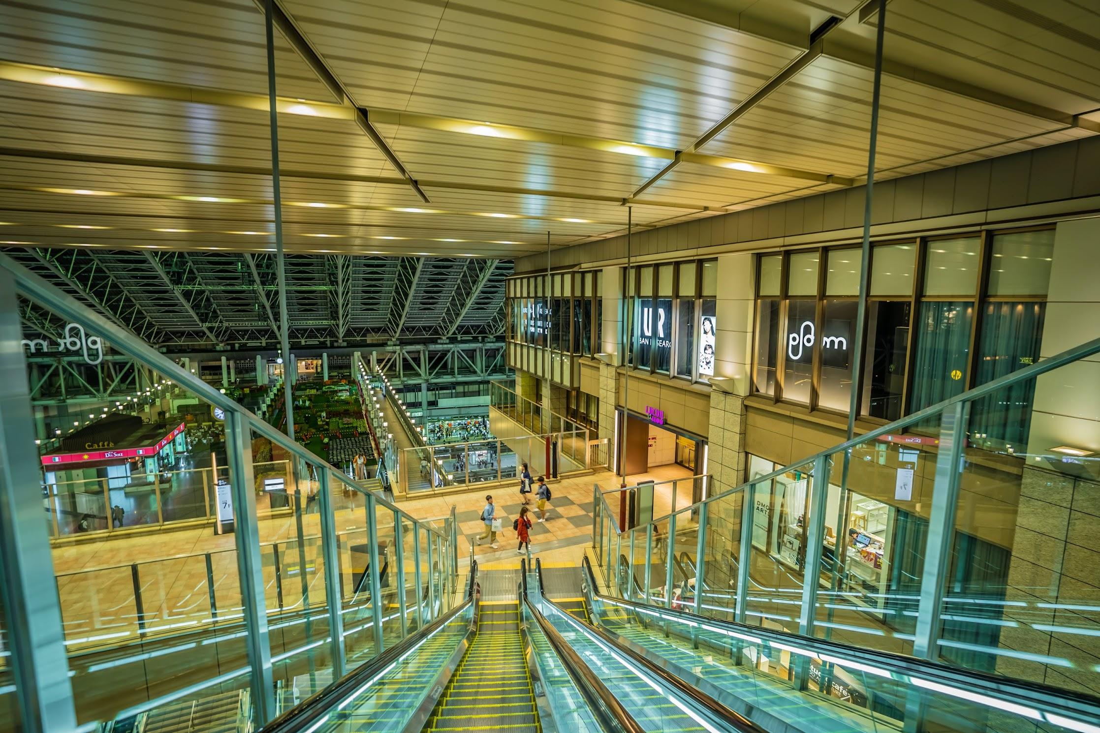 Osaka station city1
