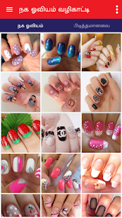 Nail Designs and Ideas - náhled