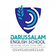 Download Darussalam English School For PC Windows and Mac