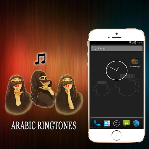 Arabic Ringtones Oriental