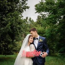 Wedding photographer Mikhail Kharchev (MikhailKharchev). Photo of 13.09.2017