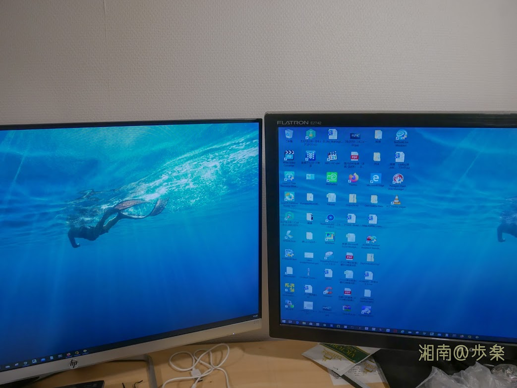 HP 27f Display 実描写 2020/04/15 LG-Flatron E2742が大きく見える