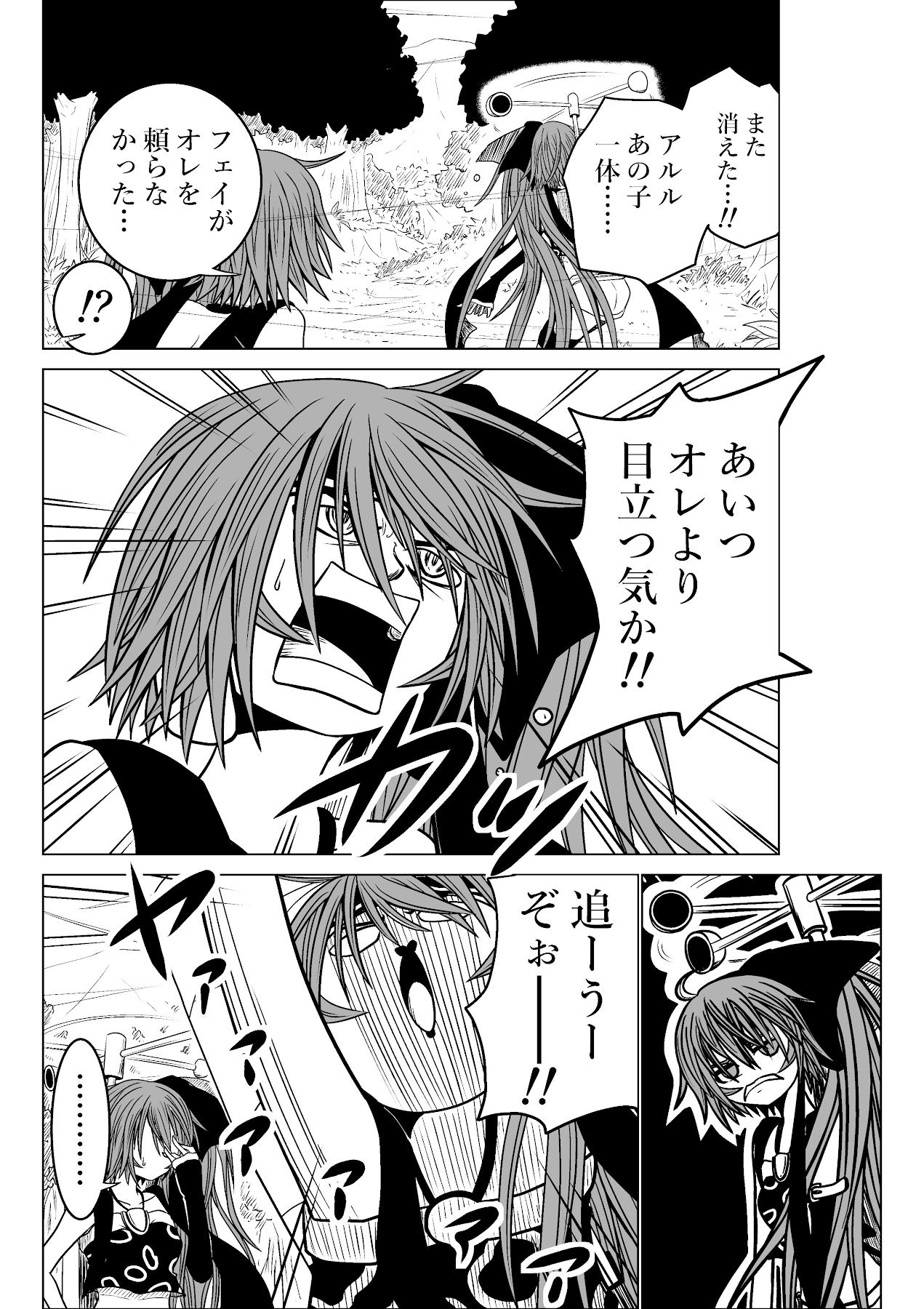 バリアス・サン9_10