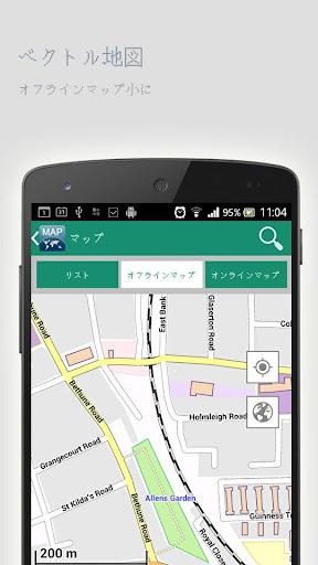 無料旅游Appのタンボフオフラインマップ|記事Game